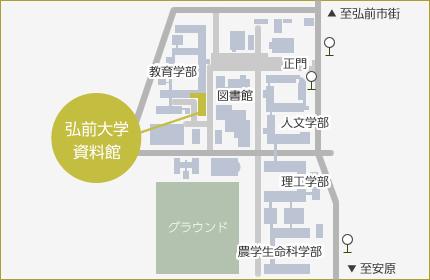 【図】キャンパスマップ