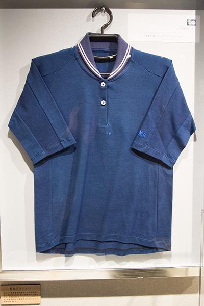 藍染ポロシャツ (宇宙飛行士 山崎直子さん着用)