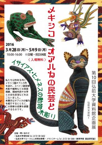 Poster資料館A4