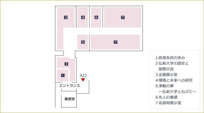 図:展示室フロア図